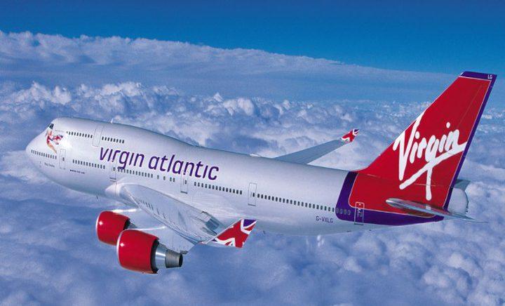 """شركة بريطانية تقدم رحلات طيران """"بجنيه إسترليني واحد"""" !"""