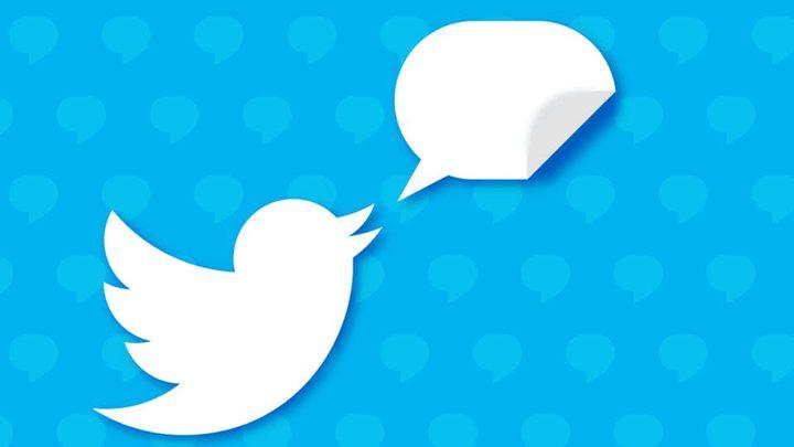شركة تويتر تعكف على تحديث سياستها العالمية للخصوصية