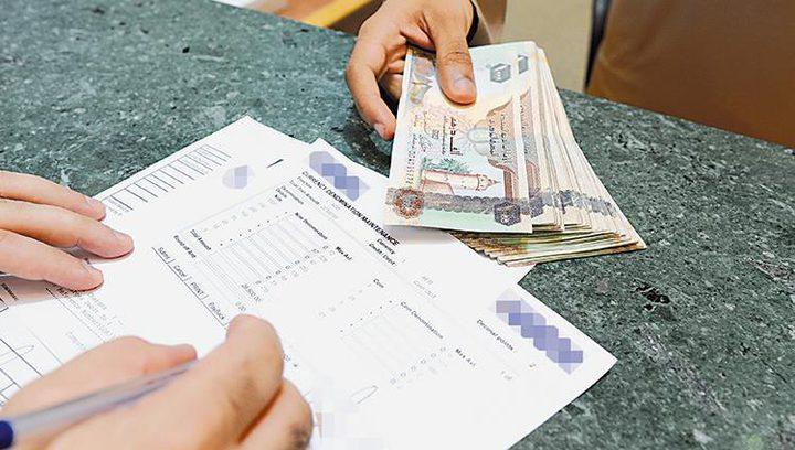 ارتفاع قروض البنوك بنسبة 3% في أكتوبر الماضي في السعودية