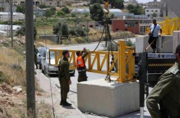 الاحتلال يغلق  المدخل الشمالي لبلدة نحالين بحاجز