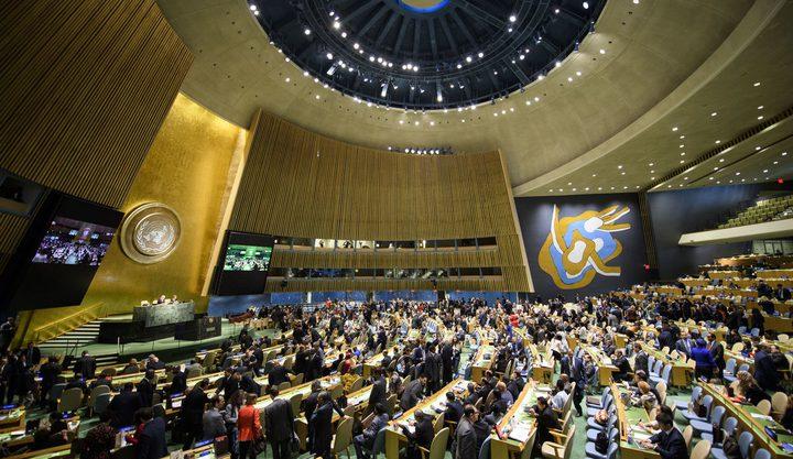الأمم المتحدة تعتمد أربعة قرارات تتعلق بفلسطين وبأغلبية ساحقة