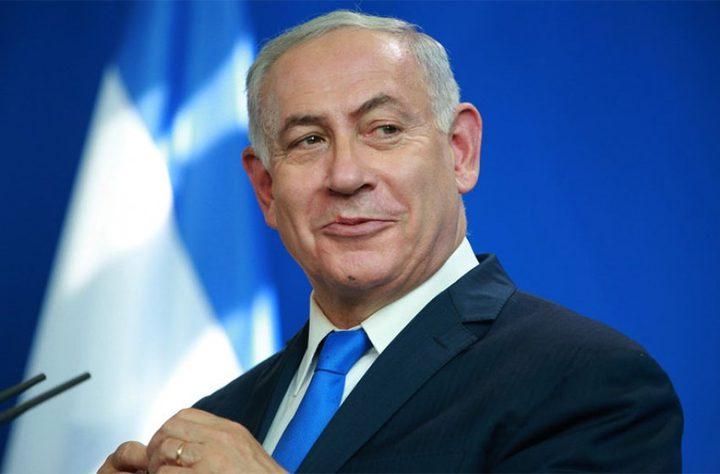 نتنياهو: سأبذل كل جهد لحكومة وحدة وإن ذهبنا لانتخابات سنفوز