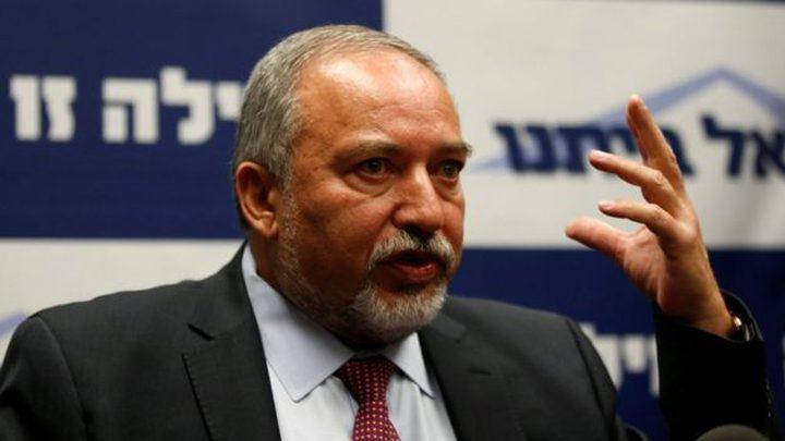 """حزب """"يسرائيل بيتنا"""" يضغط على ليبرمان للانضمام إلى حكومة نتنياهو"""