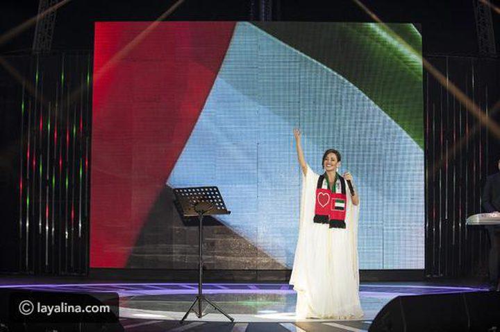 ديانا حداد تحيي حفلا بالإمارات وتغني في عيدها الوطني