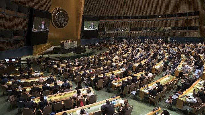 13 دولة تصوت ضد مشروع قرار أممي مؤيد للفلسطينيين