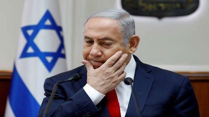 استقالة نتنياهو أو عزله سياسيا مقابل العفو عنه