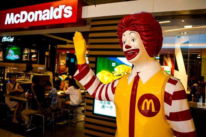 بريطانية تطالب مكدونالدز بالتعويض بحجة إفساد نظامها الغذائي