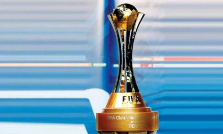 شركة سي.في.سي تفاوض الفيفا بشأن حقوق بث كأس العالم للأندية