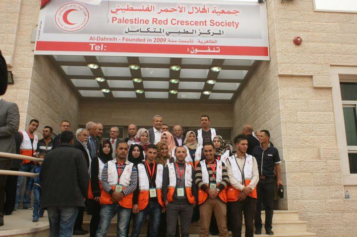 تضامن دولي مع الهلال الأحمر الفلسطيني ودعم عملها في القدس