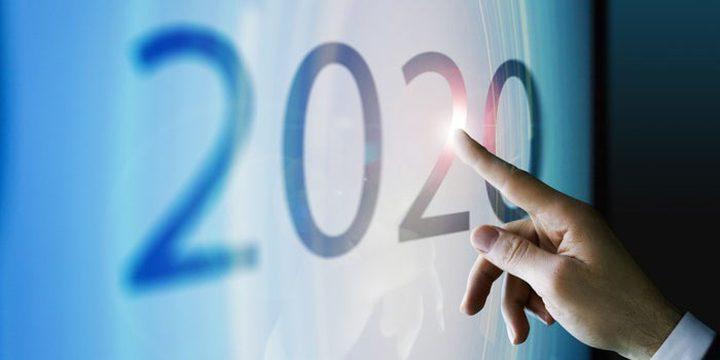 إرشادات لبدء سنة 2020 بنجاح
