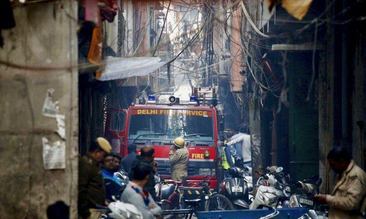 قتلى جراء حريق مصنع في نيودلهي