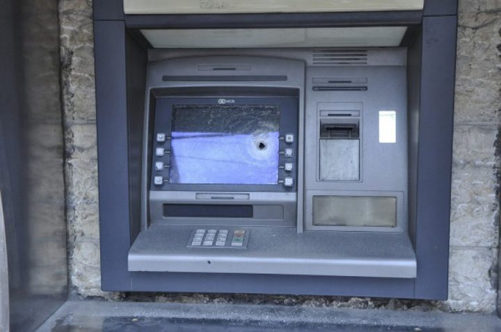 سرقة 250 ألف شيقل من صراف آلي لبنك الأردن في بلدة حوارة