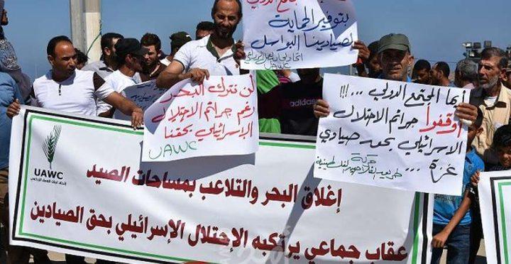 وقفة بغزة تُطالب المجتمع الدولي بحماية الشعب الفلسطيني