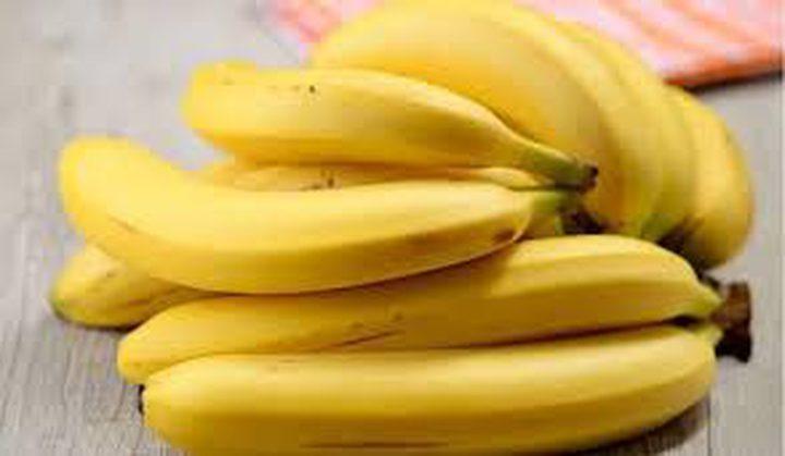 """""""الموز"""" ينهي حياة صبي مصري!"""