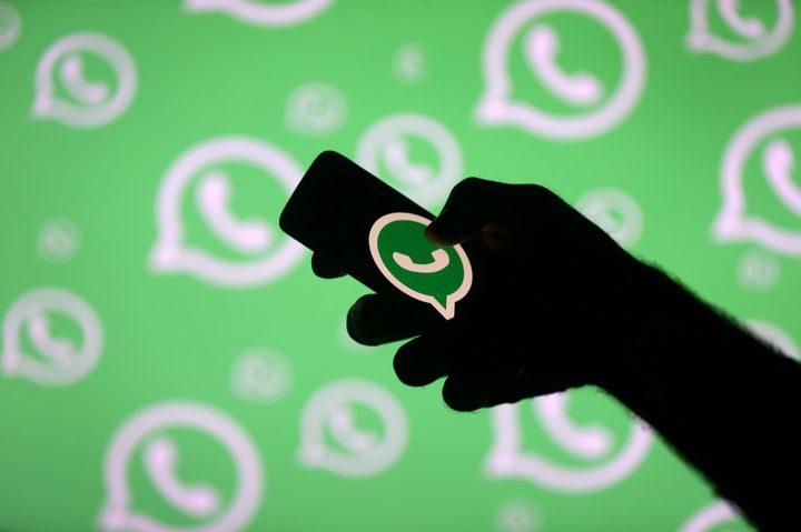 """""""واتس آب WhatsApp """" بعد 22 يوماً لن يعمل على بعض الهواتف بسبب ..!"""