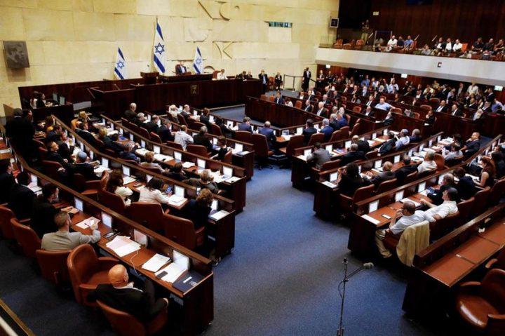 كنيست الاحتلال يوافق بالقراءة الأولى على مشروع قانون حله