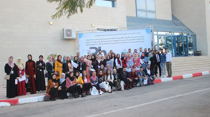 صيادلة النجاح يجتازون بتفوق امتحان المزاولة في الداخل الفلسطيني