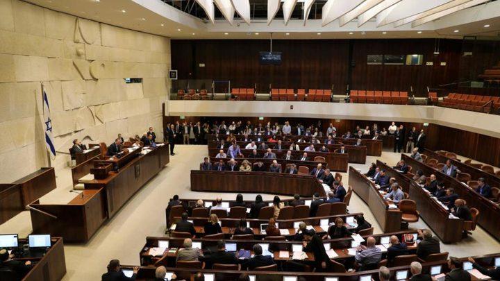 حل الكنيست الإسرائيلية بعد فشل تشكيل حكومة