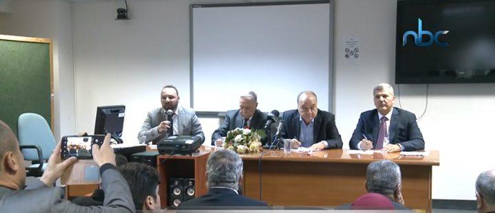 """ندوة نقاشية بعنوان """"الانتخابات الفلسطينية العامة"""""""