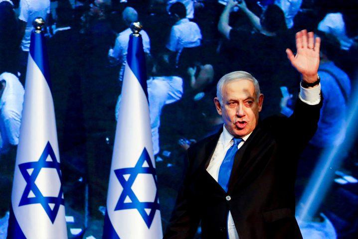 نتنياهو يعلن عن إطلاق حملته لانتخابات الليكود التمهيدية