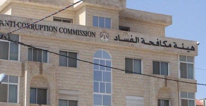 الهيئة وأمان: مقياس الفساد العالمي لا يشمل فلسطين ولم يتحدث عنها