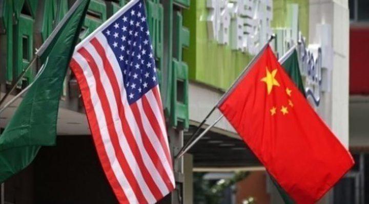 اتفاق بين واشنطن وبكين يتضمن الغاء رسوم جمركية على سلع صينية
