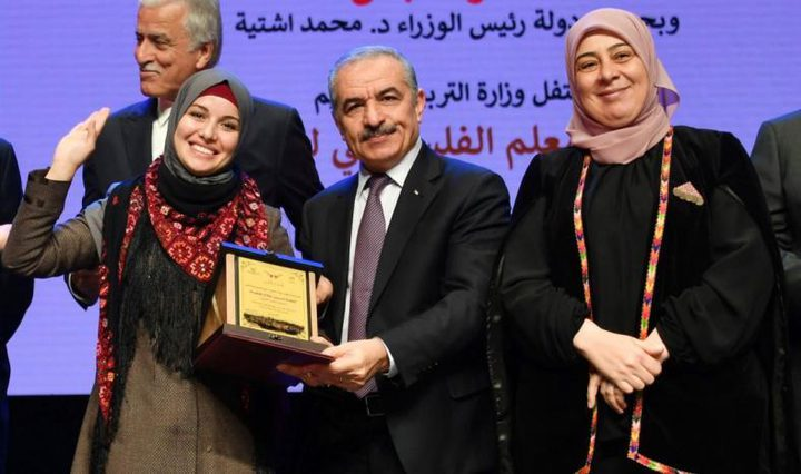 التربية والتعليم: نسرين قطينة أفضل معلم في فلسطين للعام 2019
