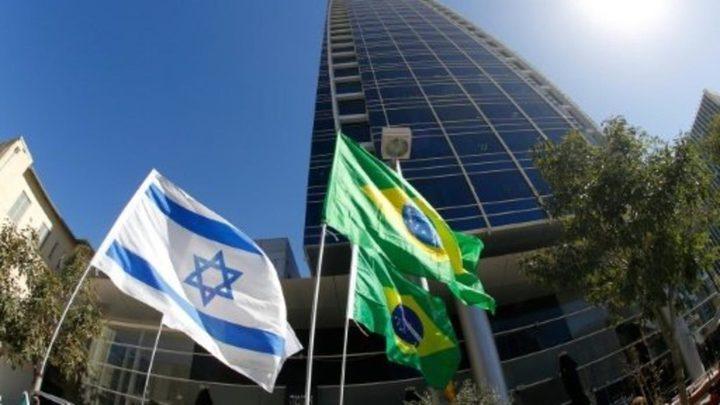 البرازيل تُمهد لنقل سفارتها إلى القدس بفتح مكتب تجاري