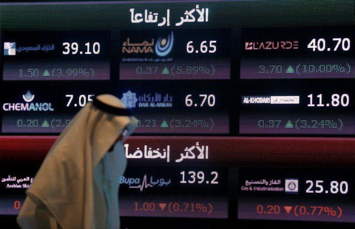 مكاسب أرامكو تدعم البورصة السعودية