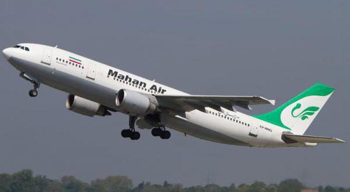 واشنطن تتهم اندونيسيا بانتهاك العقوبات على إيران