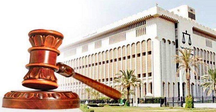 السجن لكويتي بتهمة انضمامه لتنظيم محظور