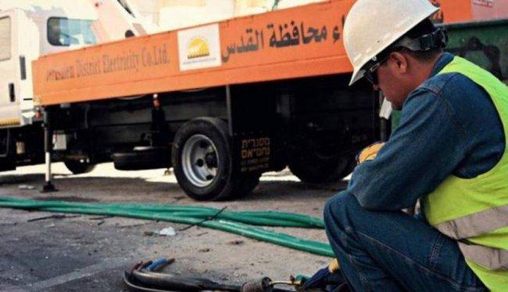 كهرباء القدس: نعمل مع الحكومة لوقف اجراءات الاحتلال العقابية