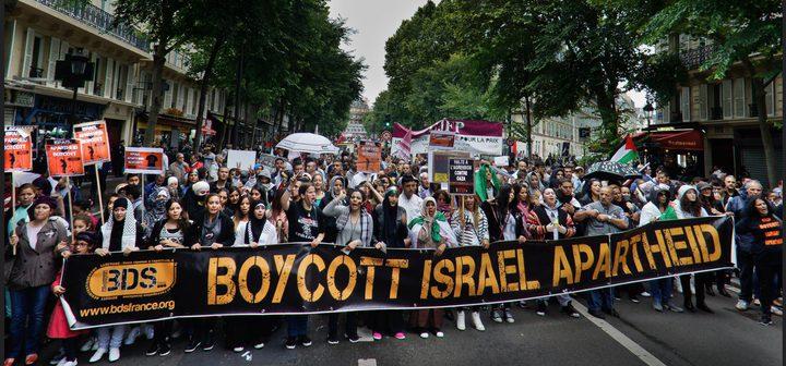 """نشاط حركة المقاطعة """"BDS"""" يكبد الاحتلال مزيداً من الخسائر"""