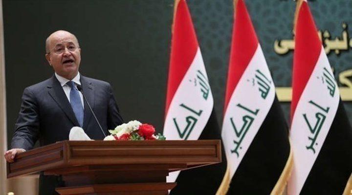 الرئيس العراقي يقدم استقالته للبرلمان