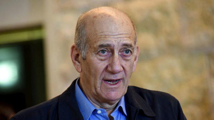 أولمرت يعلن دعمه لترأس غانتس حكومة الاحتلال القادمة