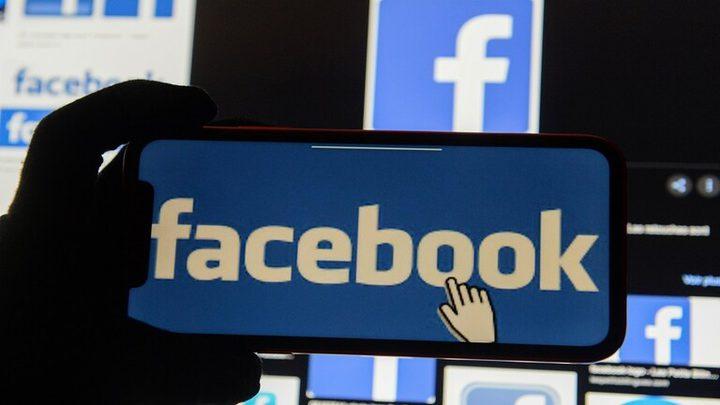"""أبرز ما قدمته """"فيسبوك"""" لمستخدميها هذا العام"""