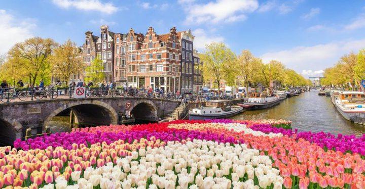 """رسميا.. هولندا تسقط لقب """"هولندا"""" وتحتفظ باسم """"الأراضي المنخفضة"""""""
