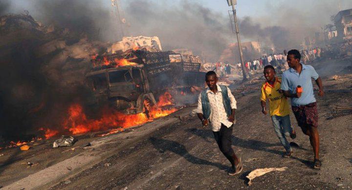 مقتل أكثر من 20 شخصا وإصابة العشرات جراء انفجار قنبلة في مقديشو