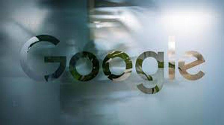 غوغل تساعد مستخدميها على معرفة الفعاليات القريبة ومواعيدها