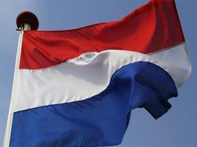 """""""الأراضي المنخفضة"""" ..اسم جديد لهولندا"""