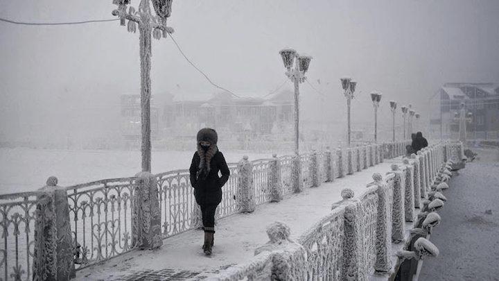 تعرفوا على أبرد مدينة على كوكب الأرض