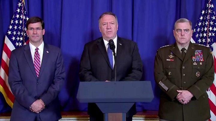 إسبر وبومبيو يطلعان ترامب على آخر تطورات ضربات العراق