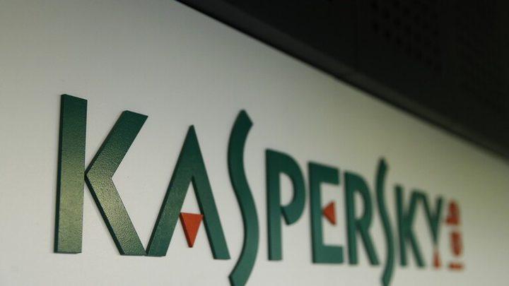 """""""كاسبيرسكي"""" تحمي الشركات ببرمجيات جديدة"""