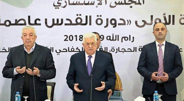 استشاري فتحيحذر من خطوات تأسيس دويلة غزة ويؤكد تصديه لصفقة القرن