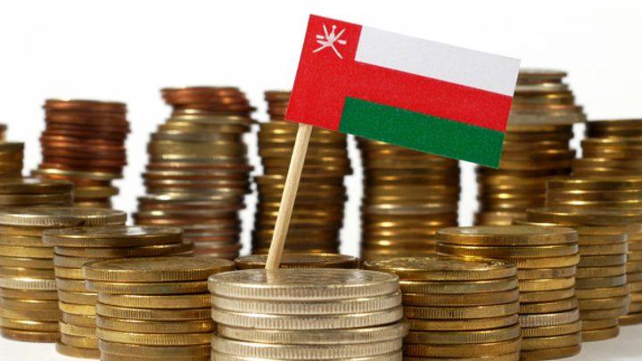 34.4 مليار دولار نفقات ميزانية سلطنة عمان 2020