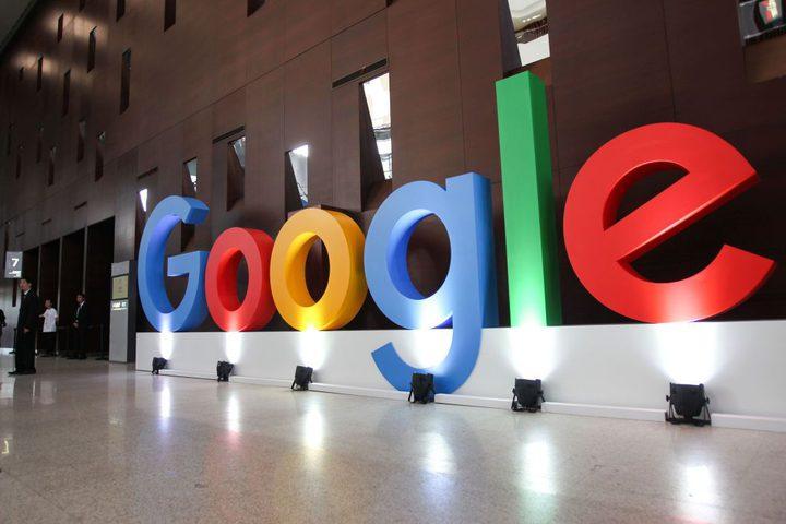 ما هي التطبيقات التي استغنت عنها غوغل في 2020 ؟