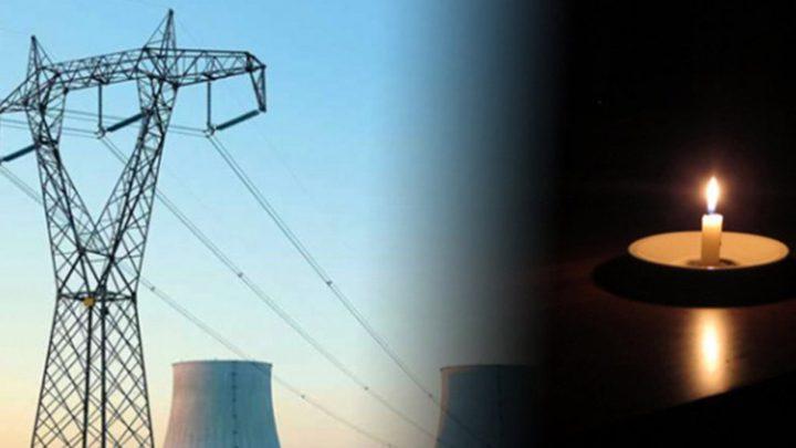 انقطاعات التيار الكهربائي ستتواصل على رام الله لنهاية الشهر