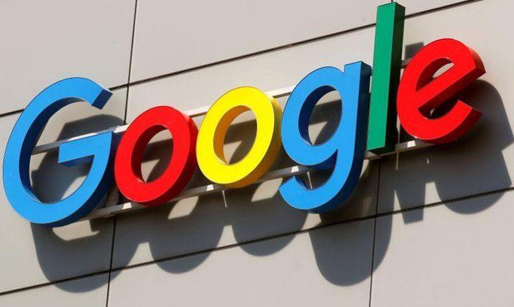 غوغل تبتكر نظام أكثر دقة لاكتشاف مرض سرطان الثدي