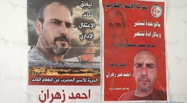 """الشعبية تحذّر الاحتلال: كافة الخيارات متاحة لانقاذ الأسير """"زهران"""""""