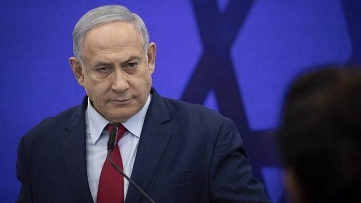 نتنياهو يستقيل من جميع مناصبه الوزارية في حكومة الاحتلال